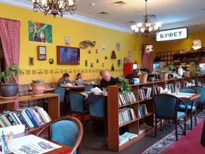 Anii '60 la Restaurant Verenichnaya Moscova