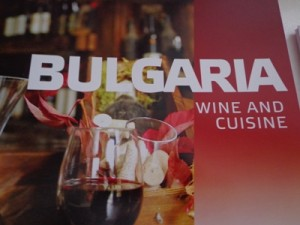 Bulgaria wine and cuisine